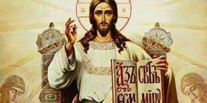 christ_roi